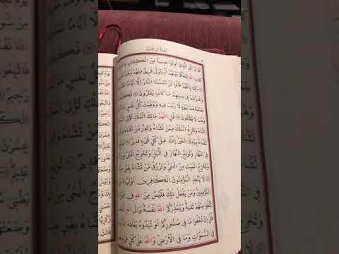 Ali İmran Suresi