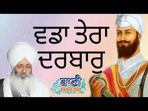 Exclusive-Live-Now-Bhai-Guriqbal-Singh-Bibi-Kaulan-Wale-From-Amritsar-15-May-2020