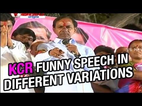 CM KCR Funny Speeches At Meetings | Collection Of KCR Funny Speeches | V6 News