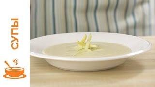 Крем-суп из Белой Спаржи || iCOOKGOOD on FOOD TV || Супы