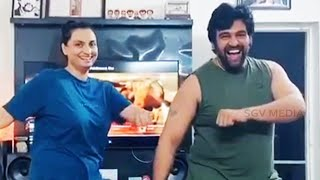 Chiranjeevi Sarja Super Dance With Dhruva Sarja's Wife Prerana Sarja Video | Meghana Raj | Arjun