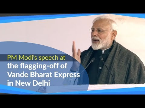 PM Modi's speech at the flagging off of Vande Bharat Express in New Delhi | PMO