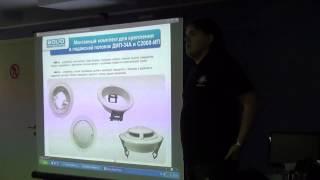 Построение комплексных систем безопасности на базе оборудования ИСО
