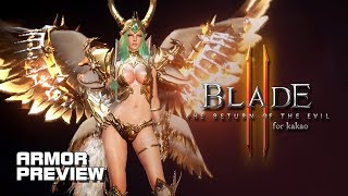 Blade II - Armor Preview - CBT - Mobile - F2P - KR