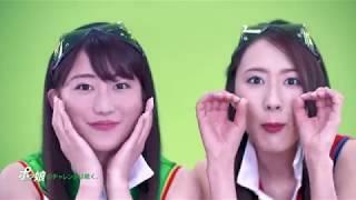 """出演> 津田 麻莉奈さん (楽天競馬をパワーアップ!""""ポッ""""イントもらっ..."""