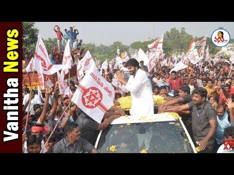 JanaSena Chief Pawan Kalyan Sankranti Celebrations in Tenali | Vanitha News | Vanitha TV