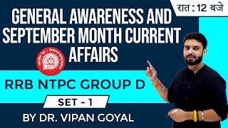 RRB NTPC GROUP D ||  Set 1 || General Awareness And  Sept Month Current Affairs || Dr VIpan Goyal