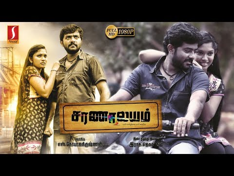 New Release Tamil Full Movie 2018 | Saranalayam Tamil Movie | New Tamil Online Movie 2018 | Full HD