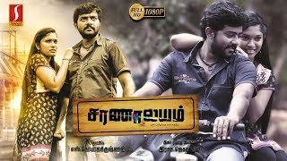 Download Video New Release Tamil Full Movie 2018 | Saranalayam Tamil Movie | New Tamil Online Movie 2018 | Full HD MP3 3GP MP4