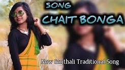 Chat bonga Parawena New Santhali full Song 2019