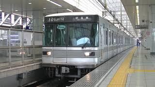 たくさんの思い出と感動を本当にありがとう!!東京メトロ03系5ドア編成