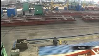 видео Крупный заказ