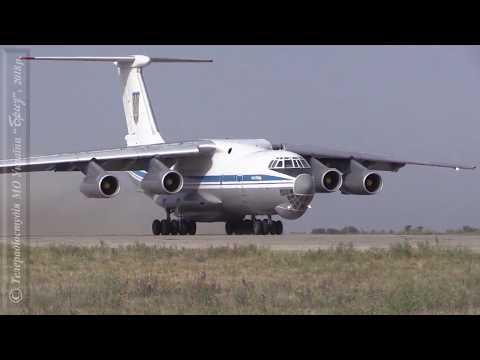 ООС. Польоти авіації