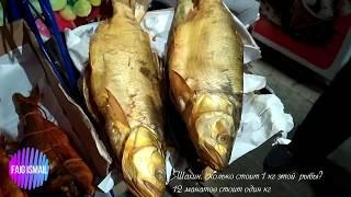 Будем скоро готовить блюдо из копчёной рыбы Азербайджанская кухня