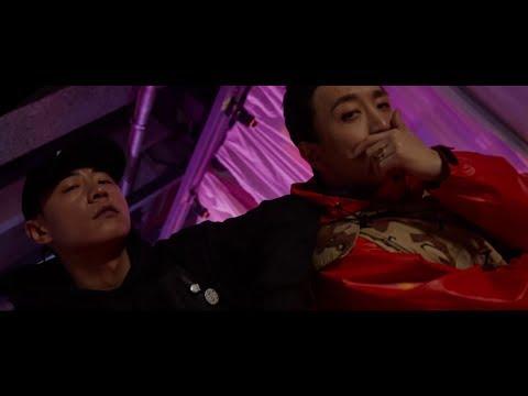 Double K, Flowsik, Killagramz, Vandal Rock - SWAY [Music Video]