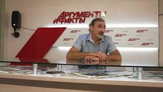 Андрей Левшинов в гостях АиФ-Петербург