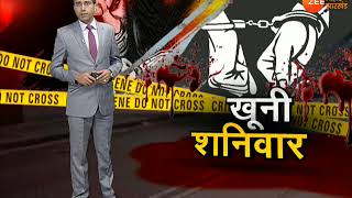 Khabar Bihar:   important news of Bihar (02 JUNE)