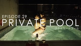 We have our own private pool! | VLOG #29