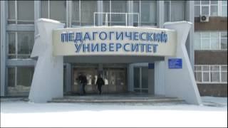 видео АлтГПУ. Алтайский государственный педагогический университет