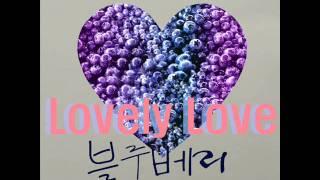 블루베리 Blueberry - Lovely Love (Vocal. 지브라 Zebra)