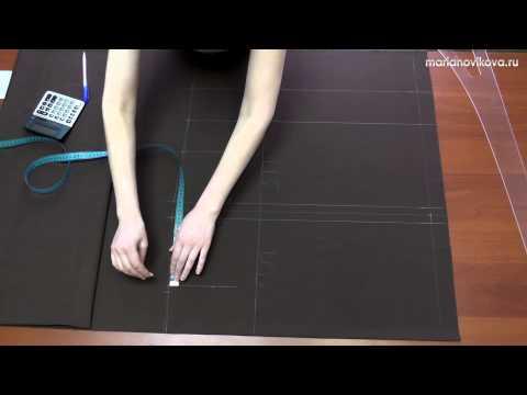Построение прямой юбки