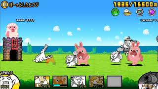 Battle Cats Japan 7.0 Collaboration Stage 2