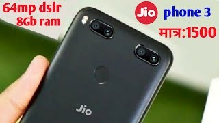 Jio phone 3 | 45MP 📸 DSLR Camera | Price ₹1500 | 5G | Ram 6GB | BOOK NOW - Launch Date Confirm.