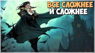 ЧТО-ТО ПО ХАРДКОРУ ПОШЛО Vampyr #5 [Dodger ● Stream]
