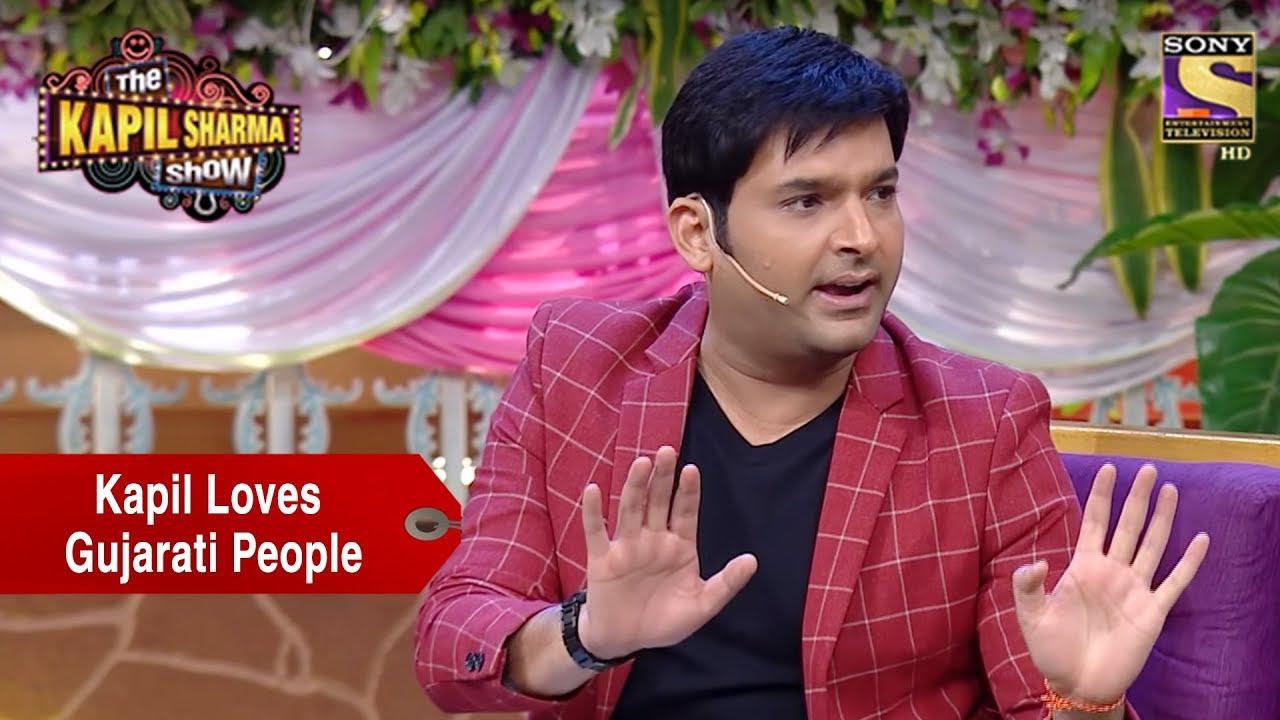 Kapil Loves Gujarati People - The Kapil Sharma Show