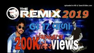 GJ - 17 Wala  Full Remix (Rakesh Raval)New Timli 2019  AJAY VANZARA  | Full Video | New Gujarati ...