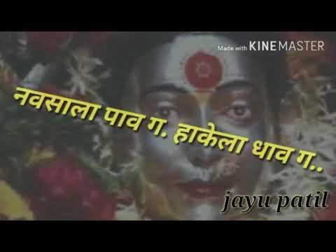 SAGAR BHARLAY GO | EKVEERA AAI NEW SONG 2018 | PARMESH MALI | RAJENDRA AADAIKAR |