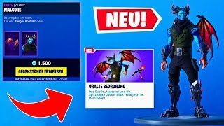 GOOD MORNING .. 😱 The BÖSE SKIN is IN SHOP! HOW MANY WINS? | FORTNITE