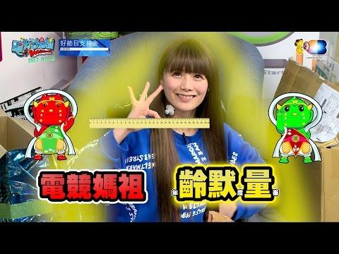 【麥卡貝精華】棒棒腿!好吃!