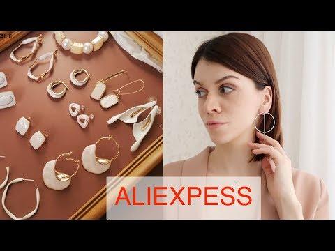 ДЕШЕВО И СТИЛЬНО / Модная БИЖУТЕРИЯ с ALIEXPRESS