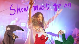 [Live Stream] 향니 hyangni | Show Must Go On VOL.35