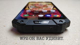 OUKITEL WP2 БЕЗАЛЬТЕРНАТИВНЫЙ ЗАЩИЩЕННЫЙ смартфон c NFC и 10000 mAh за 200$. ОБЗОР.