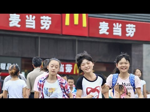 McDonald's in China is Different