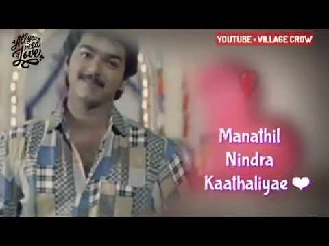 Vijay love cut songs