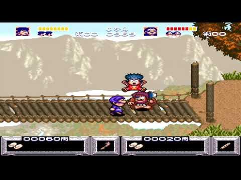 #5 【Japanese Retro Game】 SNES SFC Goemon (The Legend Of The Mystical Ninja) / SFがんばれゴエモン ~ゆき姫救出絵巻~