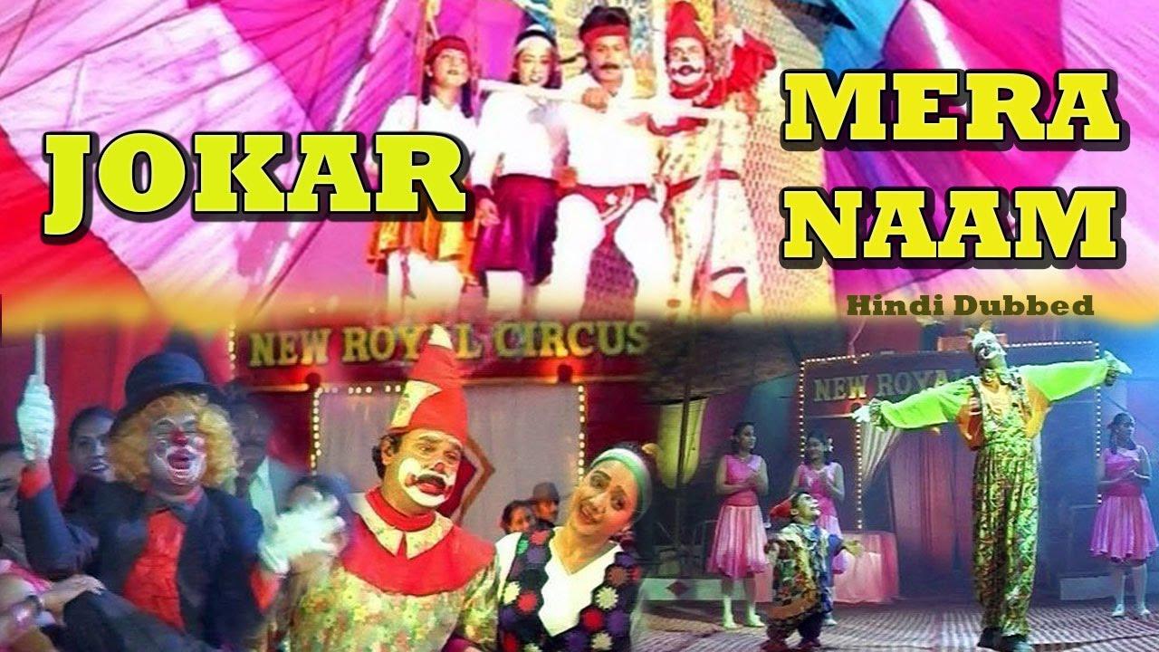 Joker Hindi Dubbed Movie Download