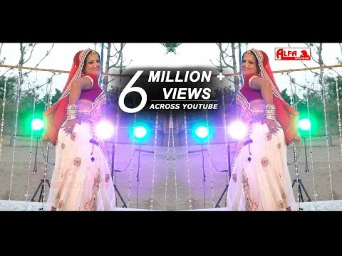 Rajasthani DJ Song 2018 | पीलो लुगडो | High Bass | DJ Mix | New Marwadi DJ Song 2018