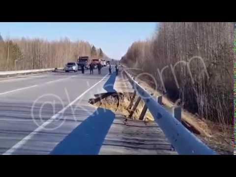 На автодороге Нефтеюганск - Пыть-Ях размыло проезжую часть.