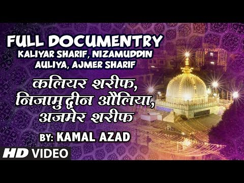 Complete Documentry Kaliyar Sharif, Nizamuddin...
