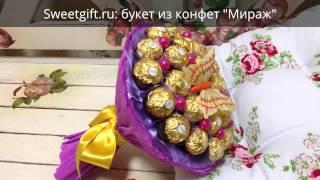 видео цена на Ferrero Rocher