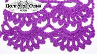 Вязание крючком. Схема  ажурного узора 2  ///   crochet