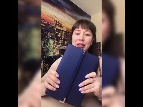 Папка с пробниками Armelle Армэль Армель Лариса Турушева