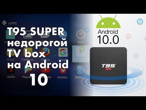 T95 Super H3 - самый бюджетный медиаплеер на Android 10