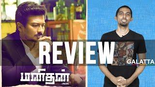 Galatta Review - Manithan | Udhayanidhi | Hansika | Prakash Raj