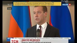 Москва оголосила про можливу відповідь Україні на вигаданий теракт в Криму