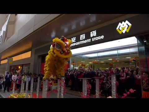 Hong Kong Chinese Lunar New Year 2017 - Walk + Lion Dance @ Sheung Wan Wing On Department Store
